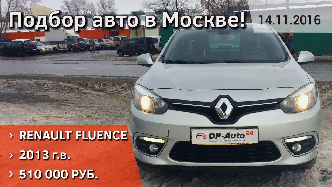 Renault megane с пробегом в салонах рольф в москве и санкт-петербурге.