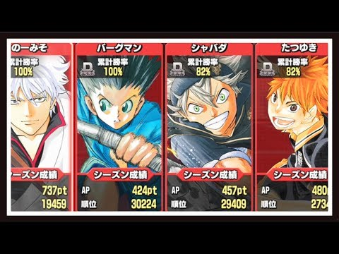 BATTLE ARENA! Weekly Shonen Jump Ore Collection: I SUCK BUT IT'S OKAY!