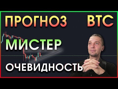 📢Курс биткоин прогноз, 📌 обзор криптовалют, вася бтц, Альты теханализ, эфириум, курс криптовалют