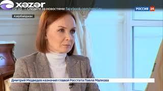 """Prezident İlham Əliyev """"Rossiya-24"""" kanalına müsahibə verib"""