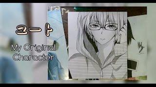 ユート - My Original Character
