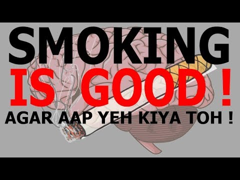 SMOKING IS GOOD !! SUTTE का असर दिमाग पर (HINDI) - SCIENCE FACTS
