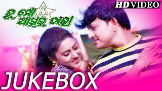 TU MO AAKHIRA TARA Super Hit Film Full Audio Songs JUKEBOX | SARTHAK MUSIC | Sidharth TV