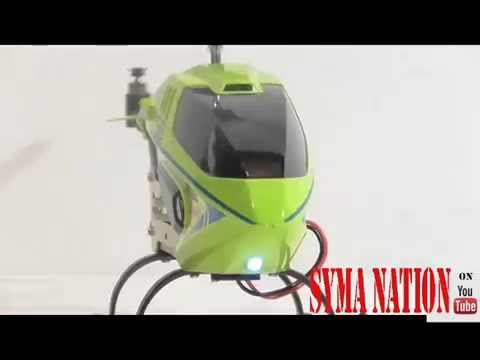Syma S8 Celerity Unboxing Instructions Review Youtube