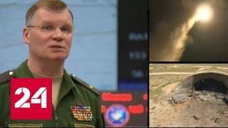Минобороны: только 23 из 59 ракет 'Томагавк' долетели до цели
