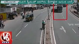 Police Released Accident Visuals || Lorry Hits Auto In Bejjanki || Karimnagar || V6 News
