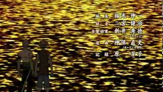 One Piece Special Edition Ending 1 (HD 720p) memories
