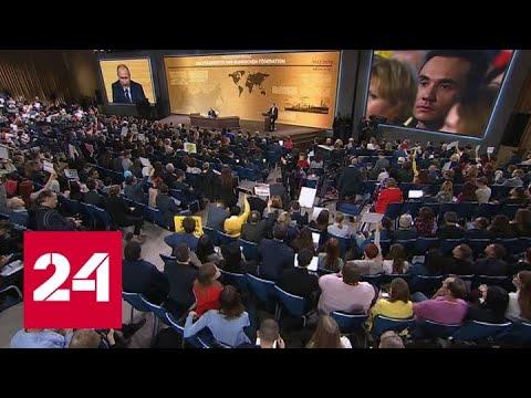 Виктор Потуремский о возможных изменениях в Конституции - Россия 24