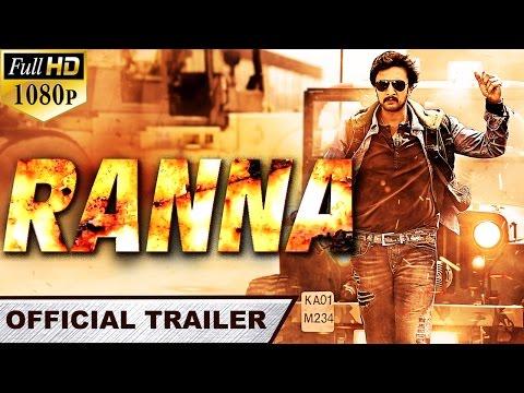Raana (Ranna) Official Trailer | Sudeep, Rachita Ram, Haripriya, Prakash Raj, Madhoo