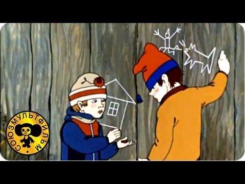 Волшебное лекарство мультфильм