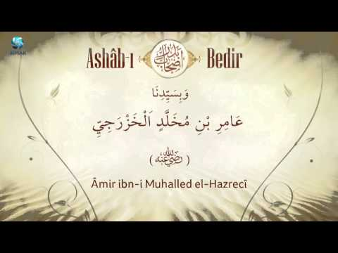 Ashâb-ı Bedir Duası