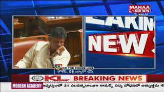 BJP Walk Out Of Karnataka Assembly   Mahaa News