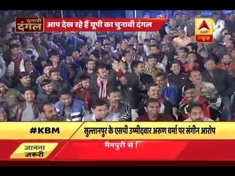 Chunaavi Dangal: LIVE from Mainpuri: Watch candidates answer people