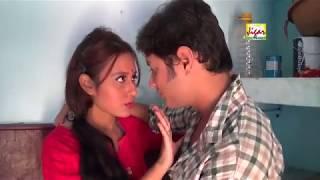 HD Jawani ki Nadani Two Young Couple full  New Hindi Romantic Film