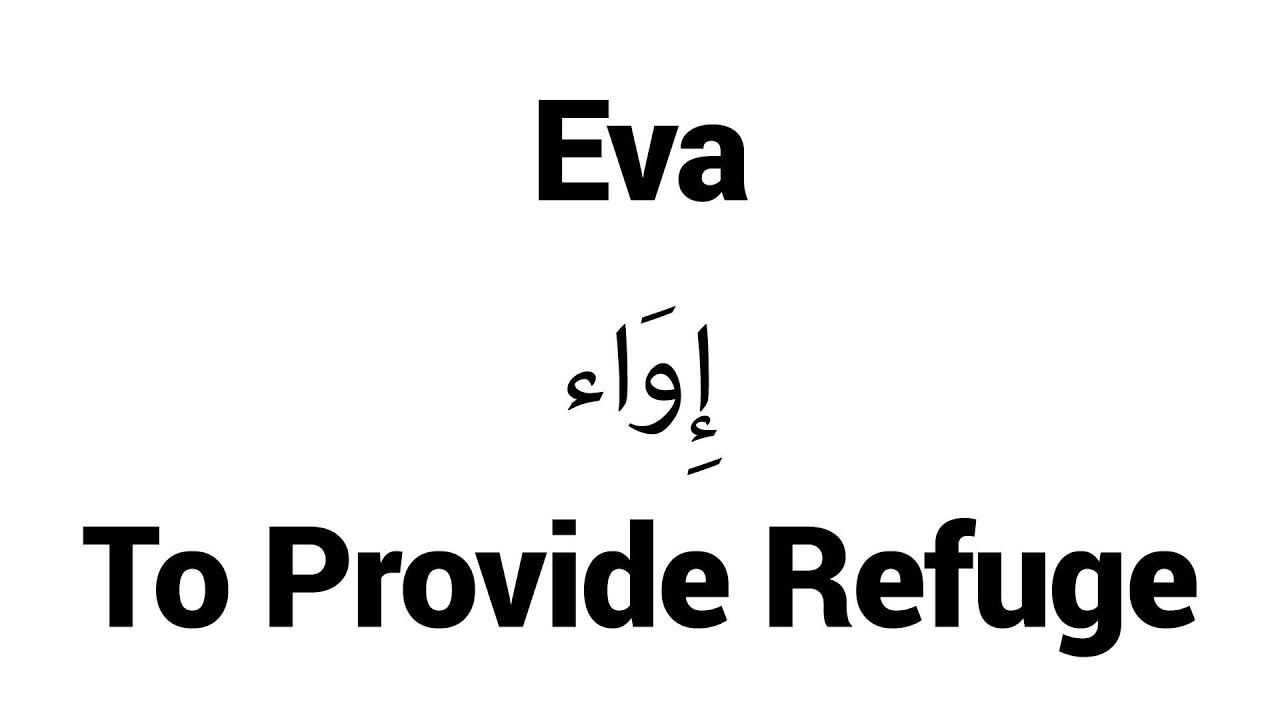 Eva - Islamic Name Meaning - Baby Names for Muslims