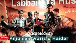 Bain Kar Rahi Hain Fatima (as) Painful Nauha By Kashif Mahir Zaidi Anjuman Waris e Haider