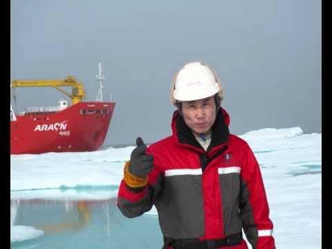 Impact of sea ice cover on the ocean optics observation in the Arctic by Tao Li.wmv