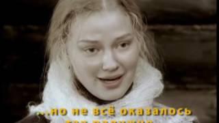 """Буктрейлер """"Хозяйка гостиницы"""" (лит.основа фильма """"Благословите женщину"""")"""