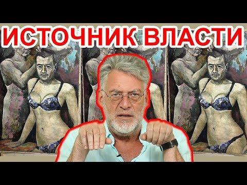 Правительство РФ - скучно и не интересно! Артемий Троицкий