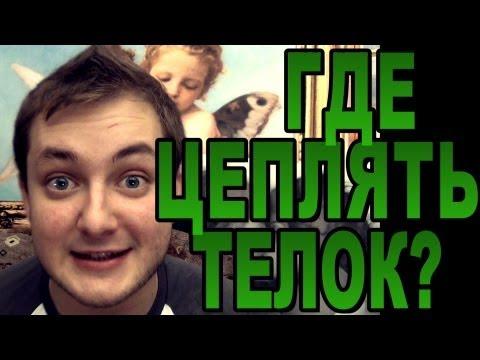 секс знакомства vkontakte ru