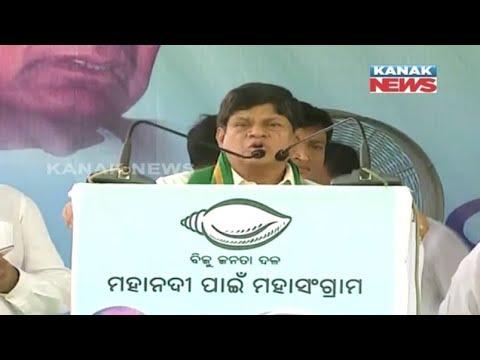 Mahanadi Surakhya Abhiyan of BJD: Speech of MP Soumya Ranjan Patnaik