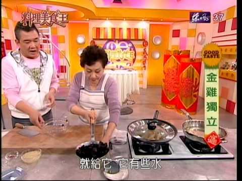 料理美食王_涼拌黑木耳_李梅仙.