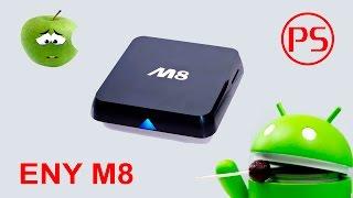 Android TV приставка M8(Беглый обзор интересной тв коробочки с андроидом на борту. / Покупал тут http://ali.pub/hwgp0 / Подписывайся на..., 2015-10-28T08:58:01.000Z)
