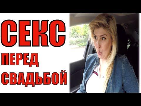 Холостяк на ТНТ 5 сезон Россия 13 выпуск