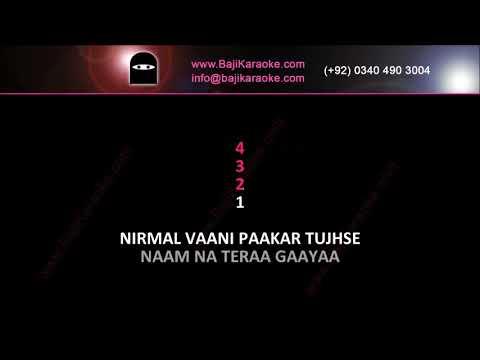 Maili chadar odh Ke Kaise - Video Karaoke - Hariom Sharan - by Baji Karaoke