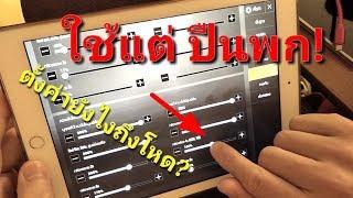 Pubg mobile ตั้งค่า(แบบup2yim)ไงให้โหด ทริคดีๆมีในคลิป