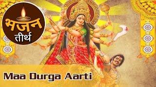 Maa Durga Aarti  | Om Jai Ambe Gauri | Ambe Maa Songs | Maa Durga Devotional Songs