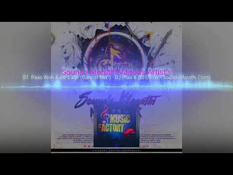 Pass _Woh_Aane_Lage_(DJ.Pras & DJ.Choxe) latest DJ song....