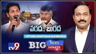 Big News Big Debate: AP politics over Polavaram Cofferdam - Rajinikanth TV9