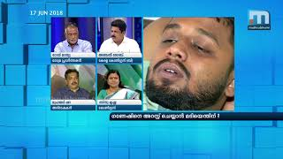 Will The Secret Statement Change The Game?| Super Prime Time| Part 3| Mathrubhumi News