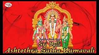 Sri Valli Ashtothra Satha Namavali