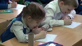 STEM-образование: урок математики