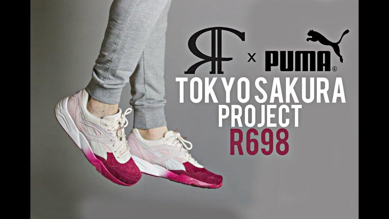 puma r698 tokyo sakura