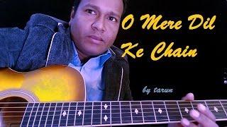 Gambar cover O MERE DIL KE CHAIN GUITAR CHORDS