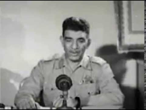 خطاب اول رئيس جمهورية فى مصر محمد نجيب