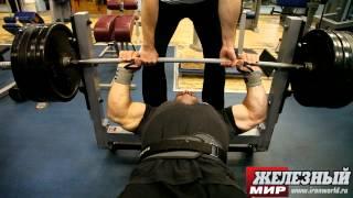 Cyplenkov Denis. Benchpress 250 kg x 1.