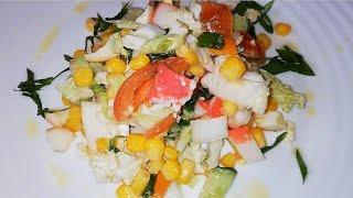 Рецепт Крабового салата с копчеными яйцами