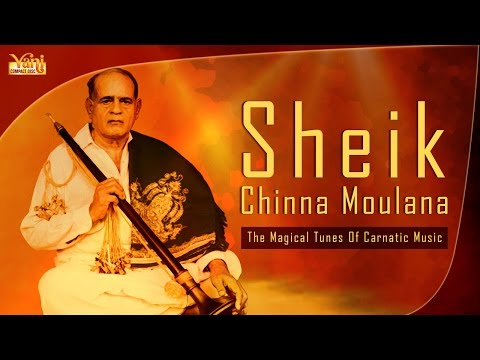 Nadhaswaram Recital by Sheik Chinna Moulana | Best Carnatic Instrumental