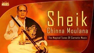 Nadhaswaram - Mangala Vadyam | Sheik Chinna Moulana | Best Carnatic CLassical Instrumental Music