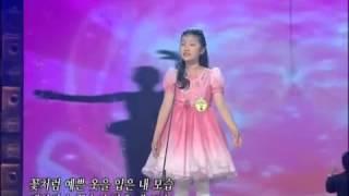 MBC창작동요제/꿈꾸는발레리나/ 최여완 노래/김드리 작곡