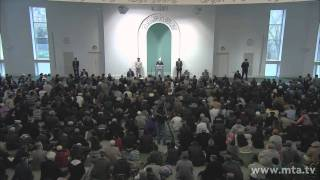 Friday Sermon: 23rd December 2011 (Urdu)