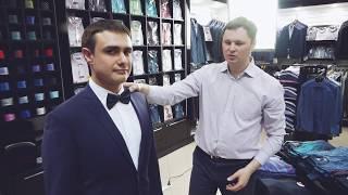 Рекомендации по выбору мужского костюма!