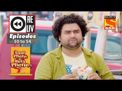 Weekly Reliv Saat Phero Ki Hera Pherie – 7th May to 11th May 2018 – Episode 50 to 54