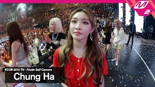Gambar cover [KCON2019TH x M2] 청하(CHUNG HA) 엔딩셀프캠(Ending Finale Self Camera)