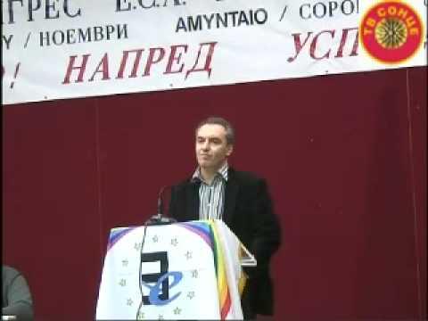 2-ο Συνεδριο Ουρανιου Τοξου-Αμυνταιο 23-11-08 Εισαγωγικη Ομιλια -Παυλος Βοσκοπουλος