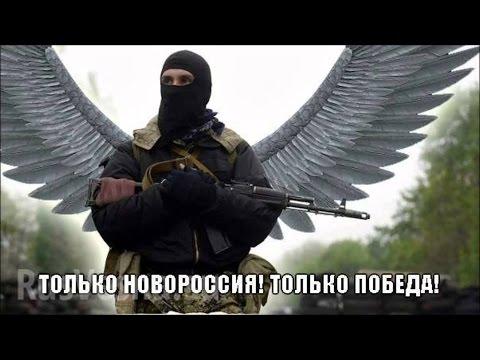 The civil war in Ukraine. *GRAPHIC* +18